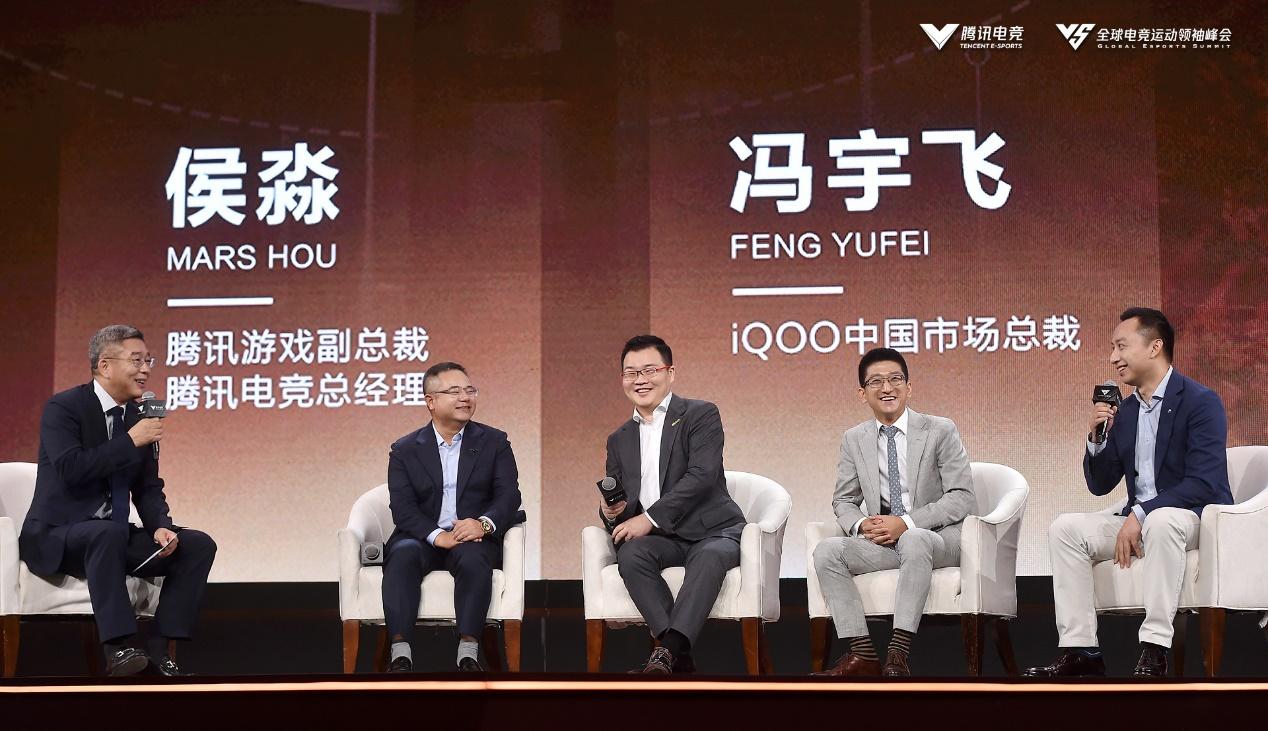 iQOO积极布局电竞生态 以技术深耕、产业合作引领体验创新