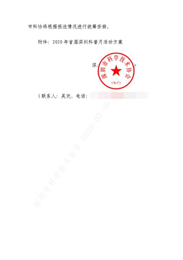002_看图王.jpg
